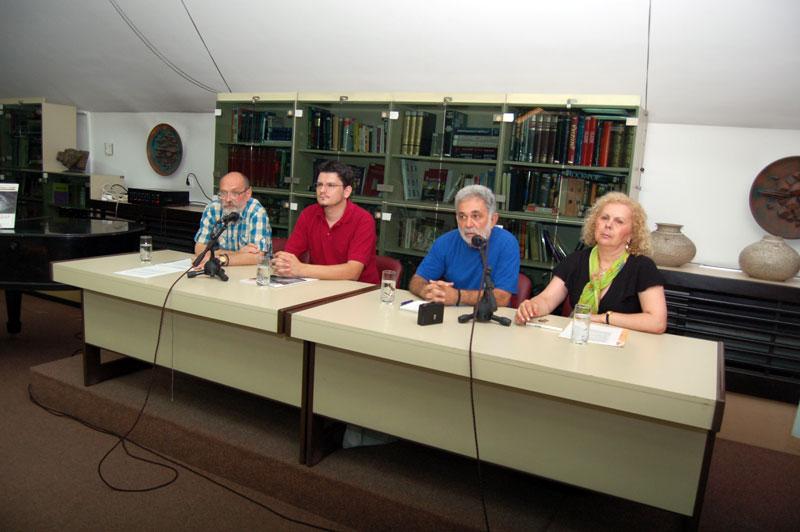 Обнова хиландарске библиотеке