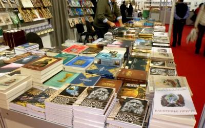 Нова издања на Сајму књига у Београду (2011)