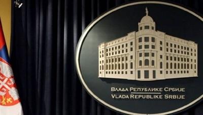 Именована нова комисија за Хиландар