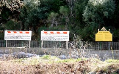 Забрањен прелазак копнене границе Свете Горе