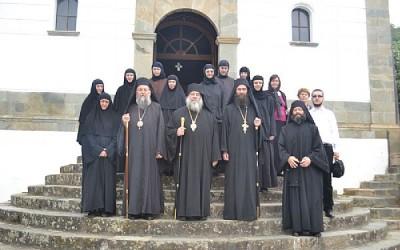 Митрополит Атанасије и игуман Методије у Врању
