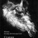 Sajam-knjiga-BG-2005 (1)