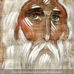 Sajam-knjiga-BG-2005 (4)