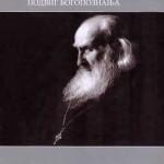 Sajam-knjiga-BG-2005 (6)