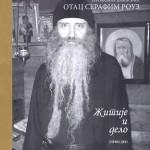 Sajam-knjiga-BG-2005 (7)