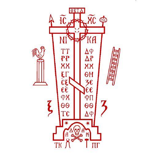 Ново монашење у Хиландару