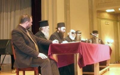 Игуман Методије на представљању књиге у Атини