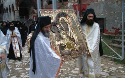 Прослава Богојављења у Хиландару