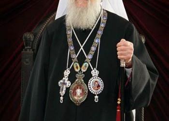 Благодарење у Хиландару за устоличење Патријарха српског