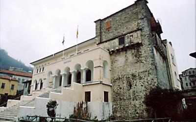 Порука Свете Горе о Светом и Великом Сабору на Криту