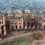 Конак из 1816-21 после пожара