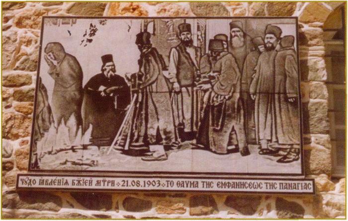 Светлописани лик Пресвете Богородице у манастиру Светог Пантелејмона на Светој Гори