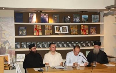 Представљање књиге Св. Јустина у Солуну