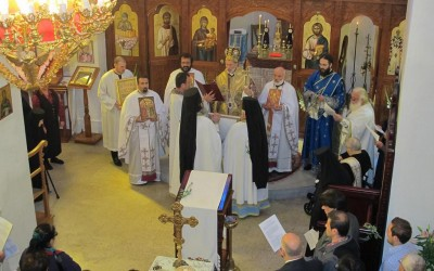 Прослава светог старца Никанора Хиландарца у Илајну