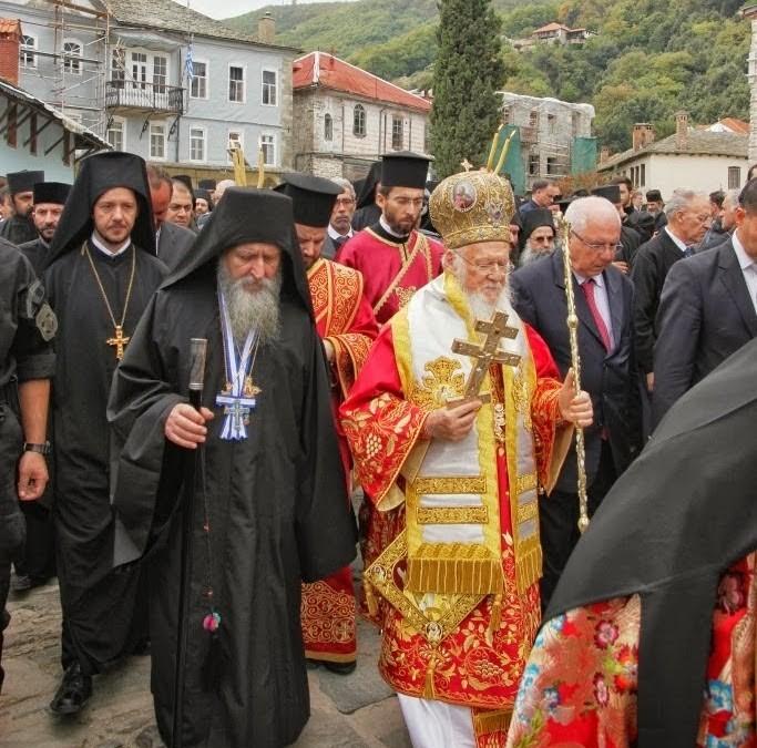 Васељенски патријарх на Светој Гори