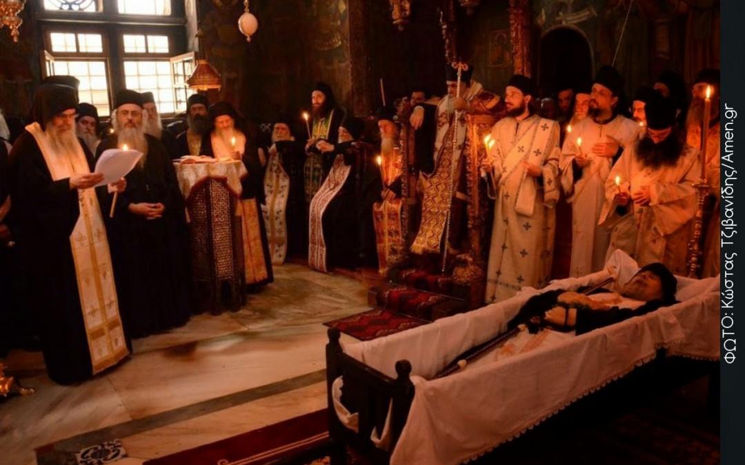 Сахрањен архимандрит Георгије Капсанис