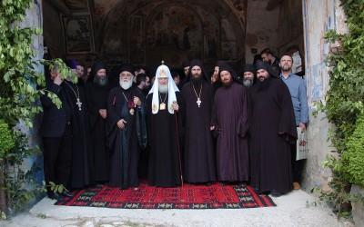 Руски патријарх у Хиландару