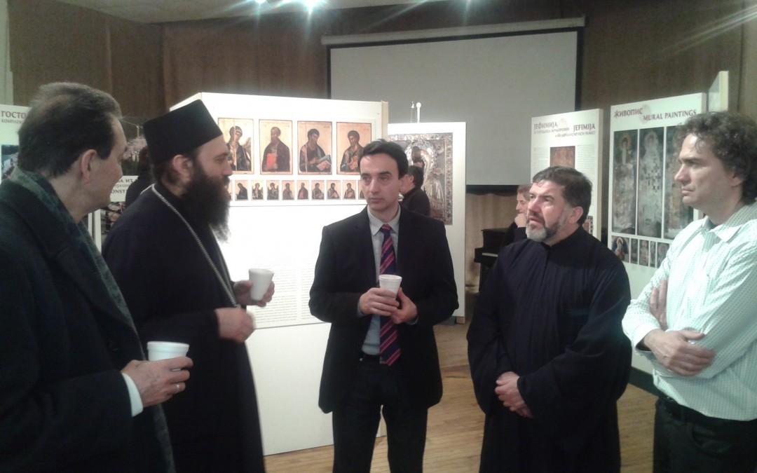 """Отворена изложба """"Хиландар, наслеђе и обнова"""" у Њујорку"""
