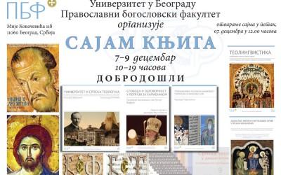 Сајам књига на Богословском факултету у Београду