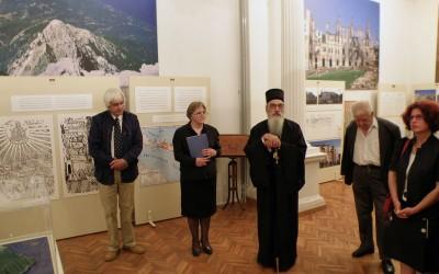 """Изложба """"Обнова Хиландара"""" у Врњачкој Бањи"""