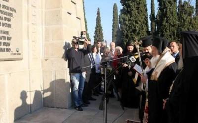 Васељенски патријарх служио на Зејтинлику