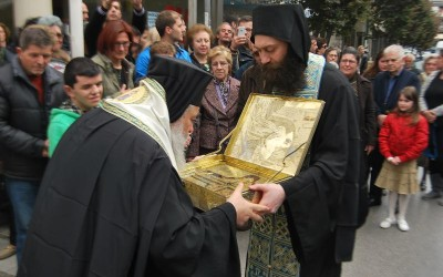 Светиње Хиландара у Митрополији неапољској