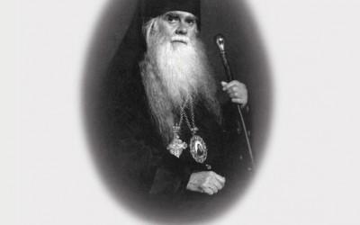 Ново издање: Савременост у светлости Речи Божије, Архиепископ Аверкије Џорданвилски