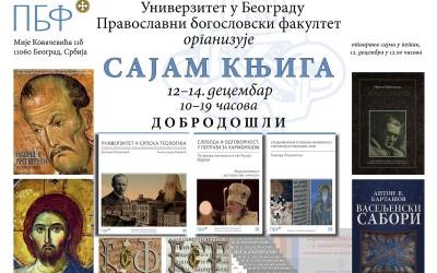Хиландарска издања на Сајму књига на Богословском факултету