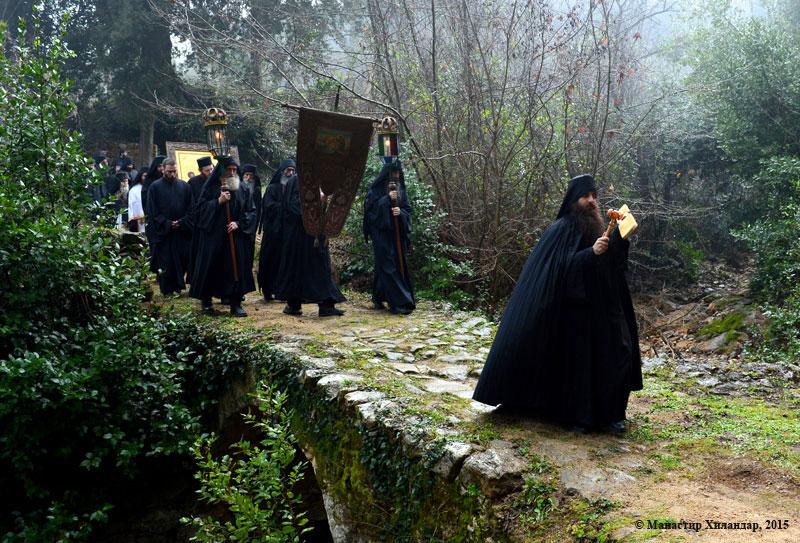 Крстовдан и Богојављење у Хиландару (фотографије)