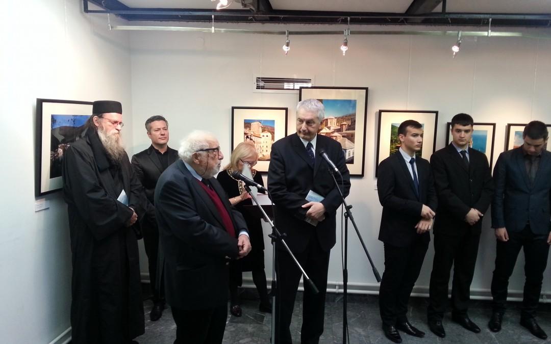Изложба фотографија Свете Горе у Београду