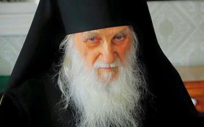 Игуман Јеремија напунио 100 година