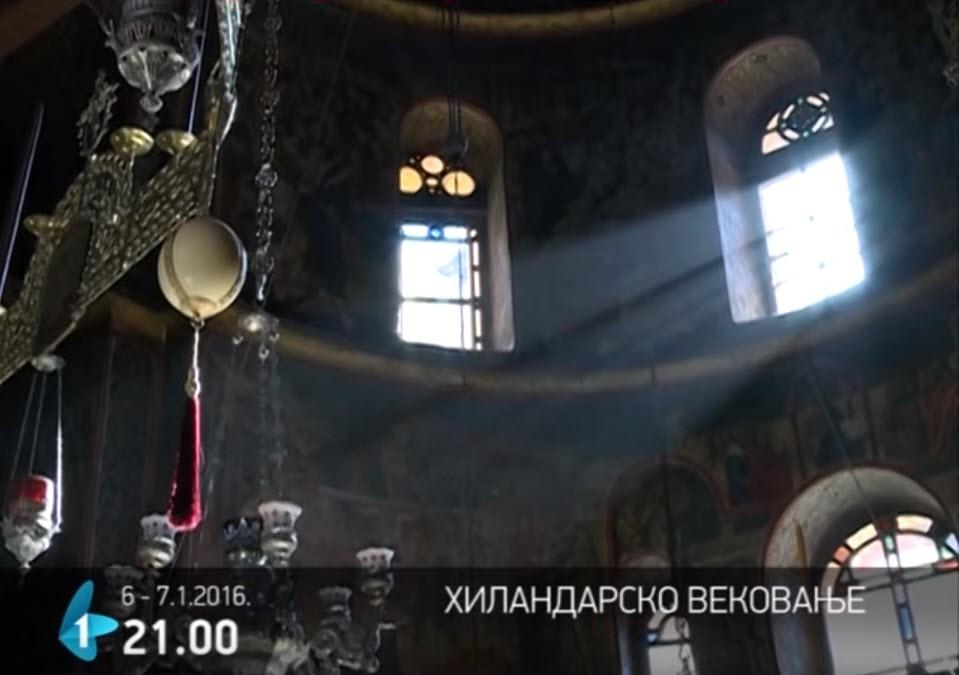 Хиландарско вековање за Бадњи дан и Божић на РТВ