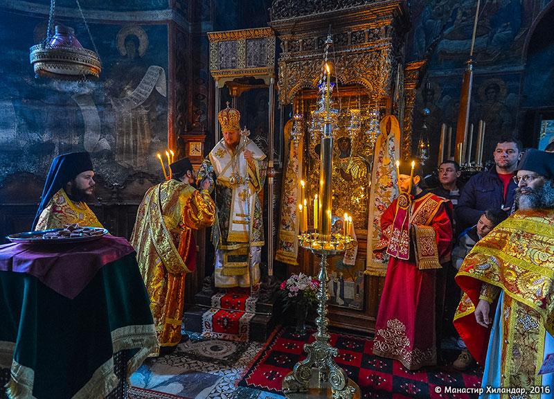 Савиндан прослављен у Хиландару