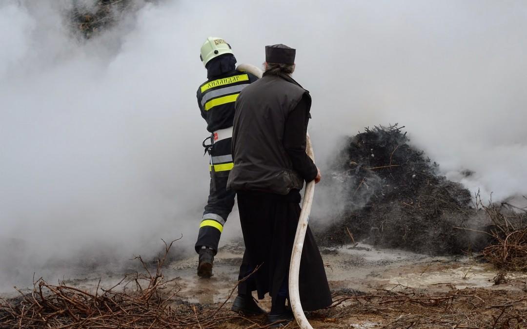 Шумски пожар на поседу Хиландара на Светој Гори