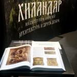 Штанд Задужбине на Београдском сајму књига