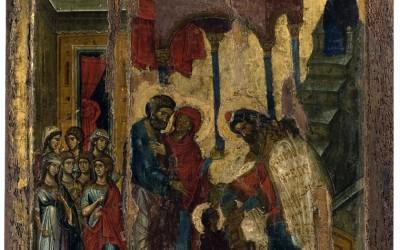 Ваведење Пресвете Богородице – слава Хиландара