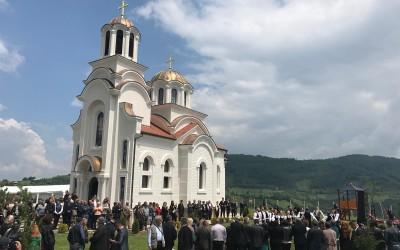 Игумани Хиландара и Зографа на освећењу цркве Светог Димитрија у Бајчетини