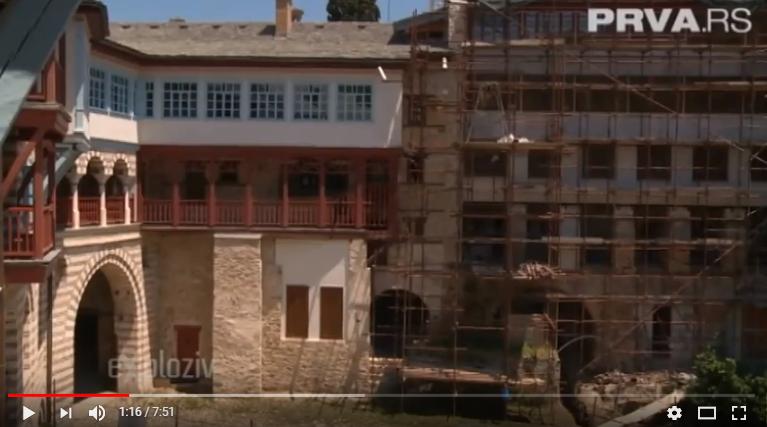 О Обнови Хиландара на Првој ТВ (видео)