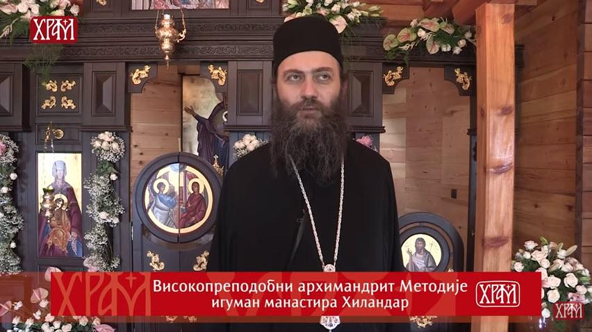 Порука Архимандрита Методија на почетку Апостолског (Петровског) поста (видео)