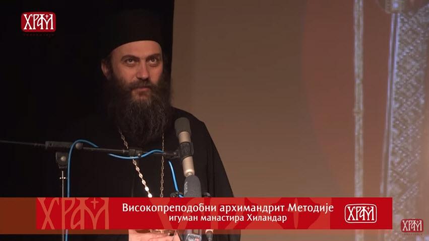 Беседа архимандрита Методија на свечаној академији у Инђији (видео)