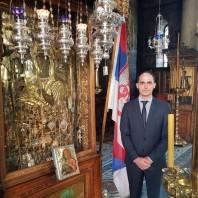 Принц Михаило Карађорђевић у Хиландару