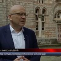 Владан Вукосављевић, министар културе у Хиландару
