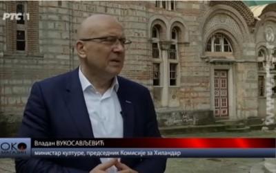 РТС Око магазин: Живот и обнова у Хиландару (видео)