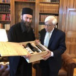 Хиландарски игуман Методије код председника Републике Грчке Павлопулоса.