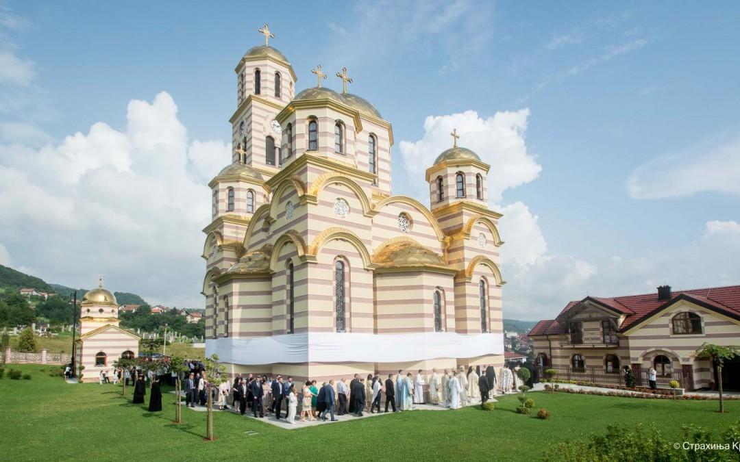 Игуман Методије на освећењу храма Светог Саве у Мркоњић Граду (видео)