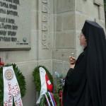 Стогодишњица пробоја Солунског фронта