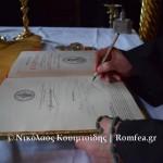 Патријарх српски Иринеј на Светој Гори