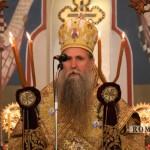 Сабор Светитеља неапољских и икона Тројеручица (43)