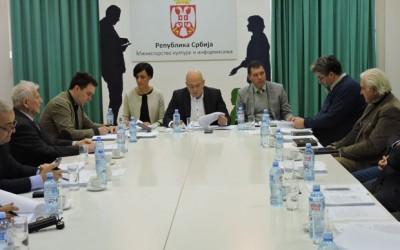 Комисија за Хиландар – усвојени извештаји и наставак подршке