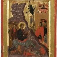 Улазак Христов у Јерусалим